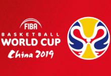 Προγνωστικά Μουντομπάσκετ 2019