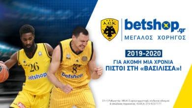 Photo of betshop.gr Μεγάλος χορηγός ΑΕΚ BC 2019-2020. Πάμε δυνατά και αυτή τη χρονιά!