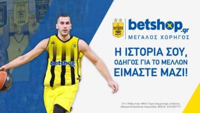 Photo of H betshop.gr είναι ο Μεγάλος Χορηγός της ΚΑΕ Άρης για τη σεζόν 2019-20!