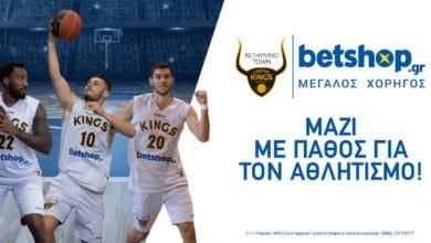 Photo of Η betshop.gr είναι ο Μεγάλος Χορηγός της Κ.Α.Ε. Ρέθυμνο Cretan Kings για τη σεζόν 2019-20!