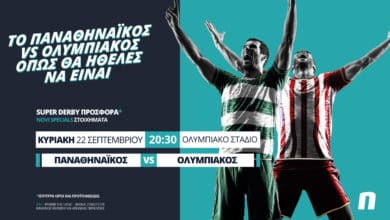 Super-Derby-Panathinaikos-vs-Olympiacos-Press