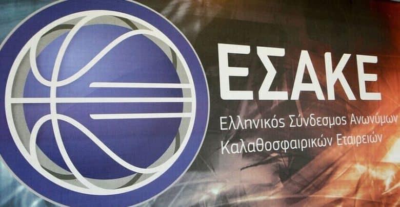 Προγνωστικά Πρωτάθλημα Μπάσκετ - Α1 Ελλάδας 2019/20