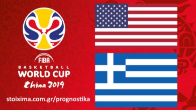 Photo of ΗΠΑ vs Ελλάδα – Σάββατο 07/09/2019 – Προγνωστικά Μουντομπάσκετ 2019