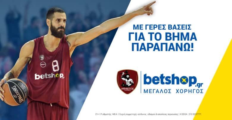 Ακόμα μία σημαντική χορηγία από τη betshop.gr