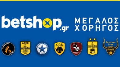 Photo of Η BETSHOP υπέγραψε συμβόλαια Χορηγίας με 7 Ελληνικές ομάδες!