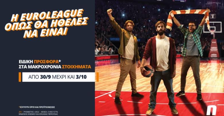 H Euroleague παίζει στη Novibet