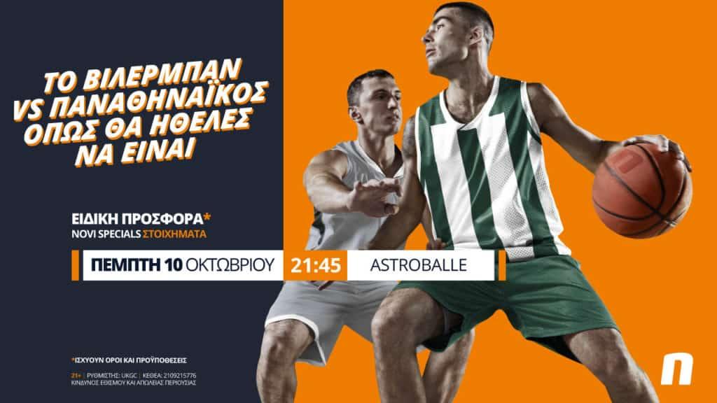Σπεσιαλ στοιχηματα παναθηναικος Euroleague