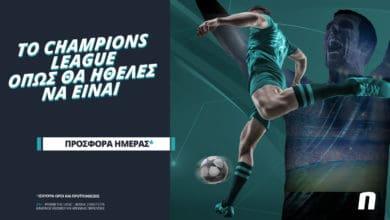 Photo of Σούπερ προσφορά* στα Champions League Specials!