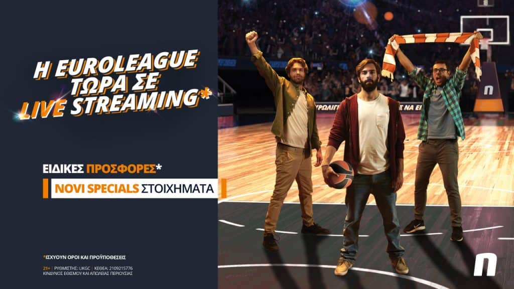 Euroleague live streaming