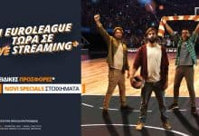 Photo of Τώρα η Euroleague σε live streaming*!
