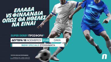 Photo of Ελλάδα – Φινλανδία με σούπερ προσφορά* & Novi Specials