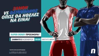 Photo of Ξάνθη – Ολυμπιακός με σούπερ προσφορά* & Novi Specials