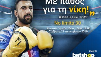 "Photo of betshop.gr: Xορηγός του Giannis Fejzullai ""Brutal"""