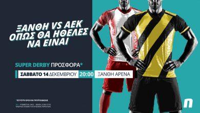 Photo of Ξάνθη – ΑΕΚ στη Novibet με Super Derby προσφορά*
