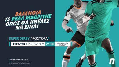 Photo of Βαλένθια – Ρεάλ Μαδρίτης στη Novibet με Super Derby προσφορά*
