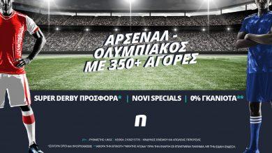 Photo of Άρσεναλ – Ολυμπιακός στη Novibet με Super Derby προσφορά*
