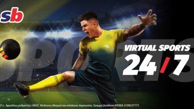 Photo of Virtual Sports και ατμόσφαιρα που καθηλώνει στη Sportingbet.gr