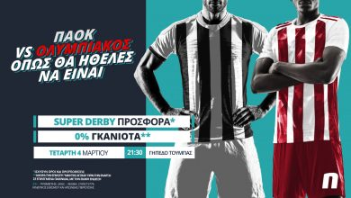 Photo of ΠΑΟΚ – Ολυμπιακός στη Novibet με Super Derby προσφορά*