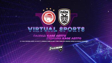 Photo of Virtual Sports με ελληνικές ομάδες & περιγραφή στο Stoiximan.gr!