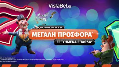 Photo of Vistabet Casino: Εγγυημένα έπαθλα* με 15 φρουτάκια της NetEnt!