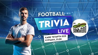 Photo of Football Trivia Live by El Sombrero στο Stoiximan.gr!