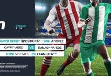 Photo of Ολυμπιακός – Παναθηναϊκός με Super Derby προσφορά* & 0% γκανιότα** και στο live!
