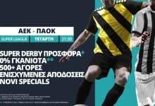Photo of ΑΕΚ – ΠΑΟΚ με σούπερ προσφορά*, Novi Specials & ενισχυμένες αποδόσεις