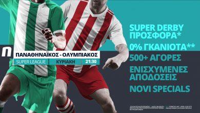 Photo of Παναθηναϊκός – Ολυμπιακός με σούπερ προσφορά*, 0% γκανιότα** & Novi Specials