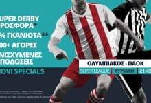 Photo of Ολυμπιακός – ΠΑΟΚ με σούπερ προσφορά*, Novi Specials & ενισχυμένες αποδόσεις