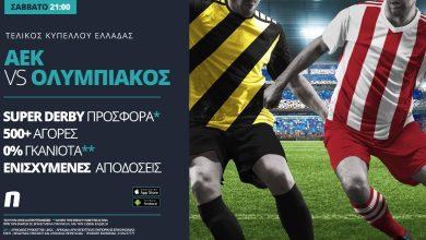 Photo of ΑΕΚ – Ολυμπιακός με προσφορά* & σούπερ ενισχυμένες αποδόσεις! – Σάββατο 12/09