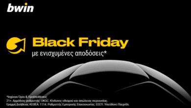 Photo of Black Friday με ενισχυμένες αποδόσεις* στην bwin