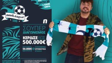 Photo of Novileague: Πιο κοντά στα 500,000€ από ποτέ ο Sta*****!