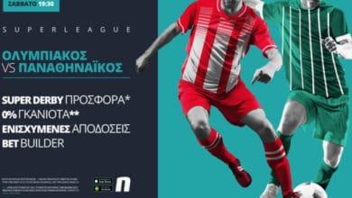 Photo of Ολυμπιακός – Παναθηναϊκός με σούπερ προσφορά* & «αιώνια» στοιχήματα! – 21/11