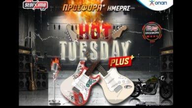 Photo of Ενισχυμένη προσφορά* στην Hot Tuesday Plus – Τρίτη 24/11