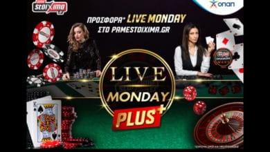 Photo of Ώρα για μεγάλη προσφορά* στο Live Monday Plus – Δευτέρα 23/11