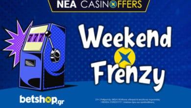 Photo of Διασκεδαστικό διήμερο στο betshop.gr με την προσφορά* Weekend Frenzy – ΣΚ 16-17 Ιανουαρίου