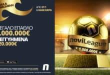 Photo of Νέα NoviLeague με 1,000,000€ στον νικητή & 220,000€ εγγυημένα σε όλους!