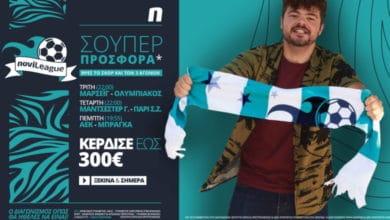 Photo of Novileague (1-3/12): 300€ για όποιον βρει τα σκορ των ευρωπαϊκών αγώνων!