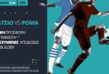 Photo of Λάτσιο – Ρόμα με σούπερ προσφορά* & Live Streaming* – Παρασκευή 15/1
