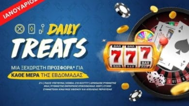 Photo of Daily Treats: Σούπερ προσφορές* στο Casino της Stoiximan κάθε μέρα!
